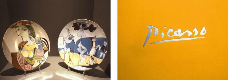 Picasso porcelain plate Marie Therese color colored museum luxe luxury marc de ladoucette paris france signature
